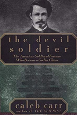 The Devil Soldier (2019)