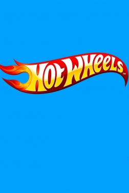 Hot Wheels (2022)