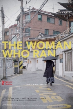 The Woman Who Ran (2020)