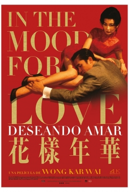 In the Mood for Love (Deseando amar) (2000)